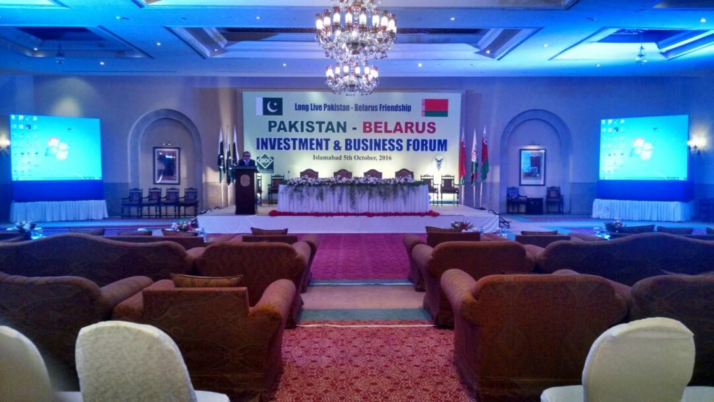 Pakistan Belarus Investment & Business Forum 2016 - Nasco