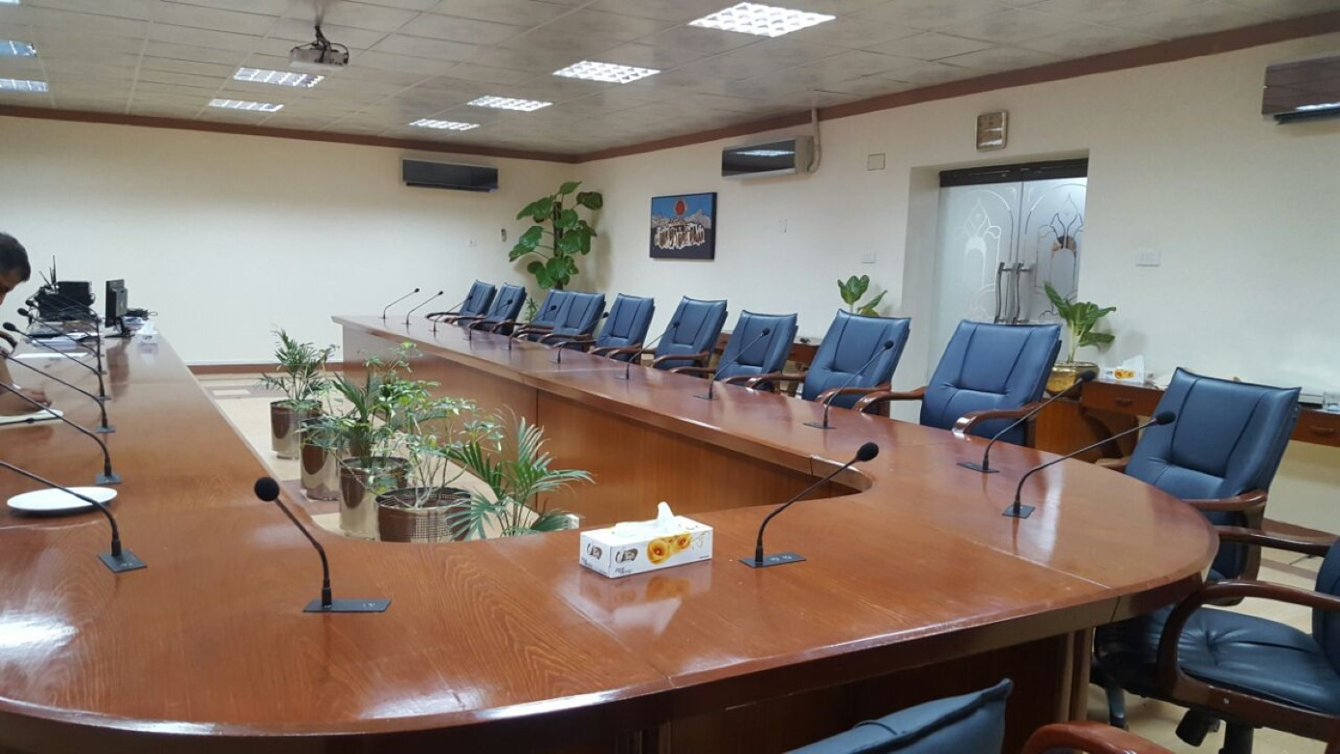 Provision Of Audio Conferencing System At Fauji Fertilizer Company